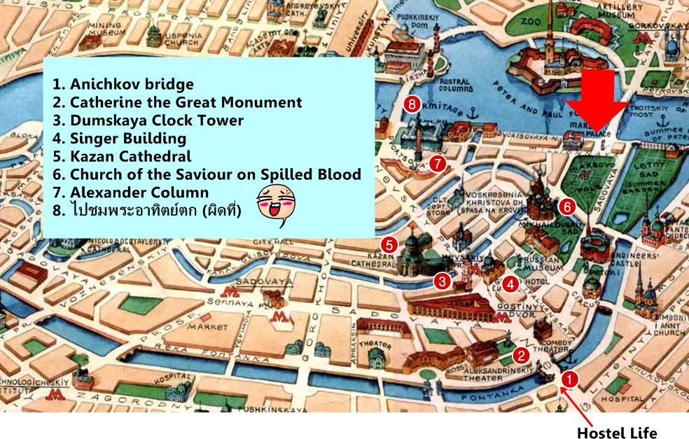 mapa San Petersburgo centro2